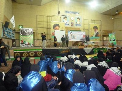 اردوی راهیان نور مهر 95